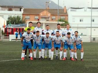 El equipo del Loja CD se presenta hoy en el estadio Medina Lauxa. FOTO: E. Q.