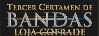 Cartel anunciador del certamen