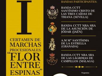Cartel anunciador del certamen organizado por la banda lojeña.