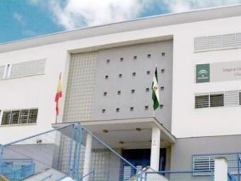 Una de las entradas del colegio Rafael Pérez del Alamo. FOTO: EL CORTO